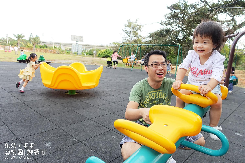 2014-1101-樂農莊-34.jpg