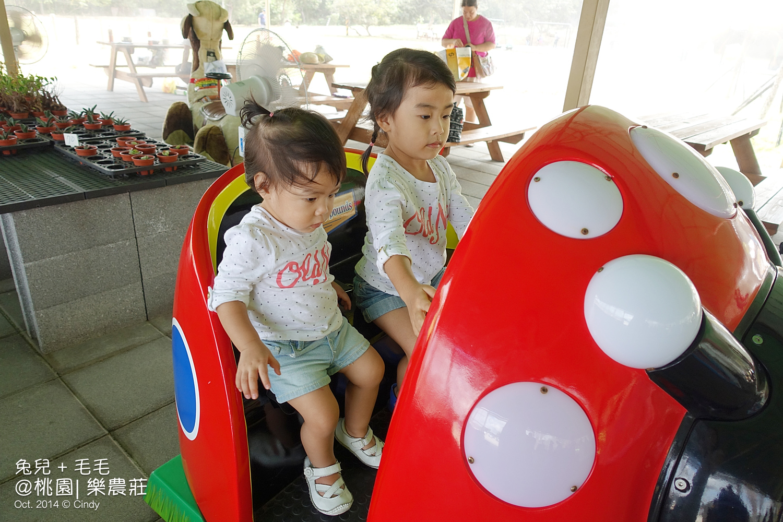2014-1101-樂農莊-47.jpg