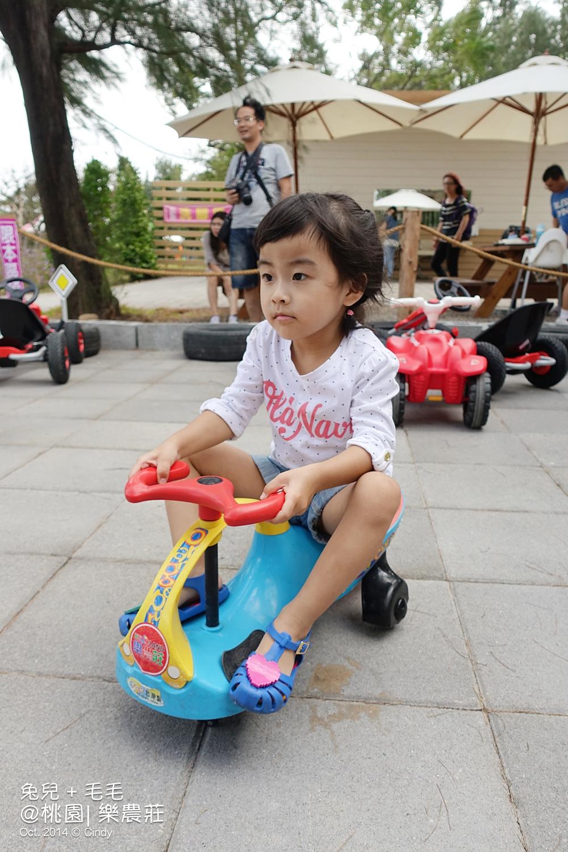 2014-1101-樂農莊-49.jpg