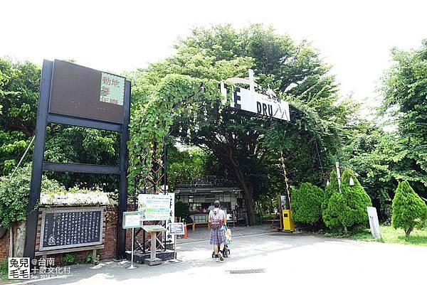 0901-十鼓文化村.jpg