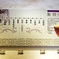 0901-十鼓文化村-37.jpg