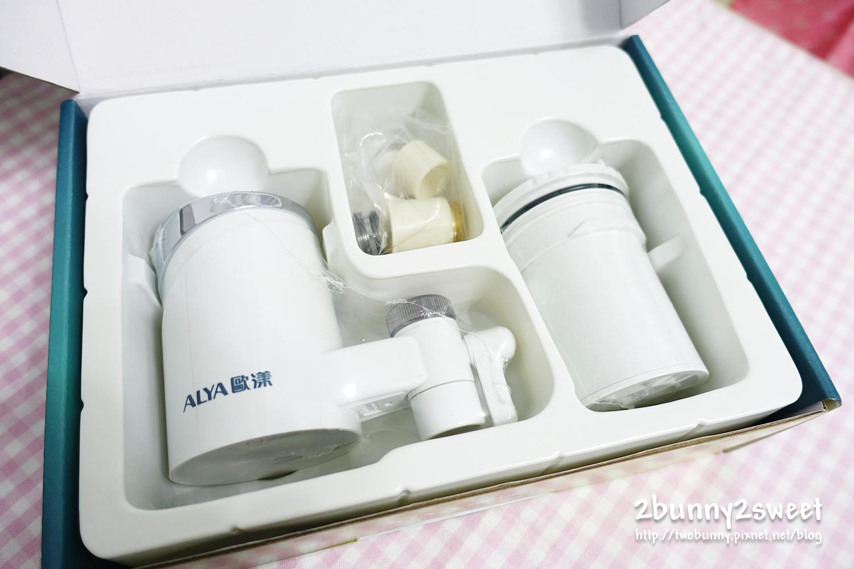 歐漾淨水器-04.jpg