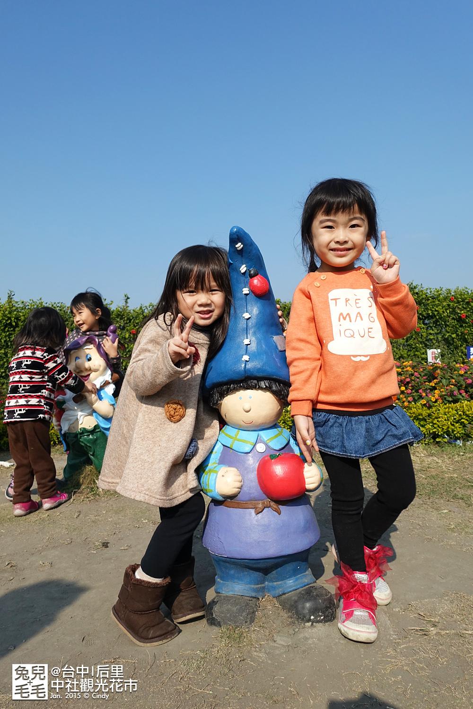 2015-0103-台中-025.jpg