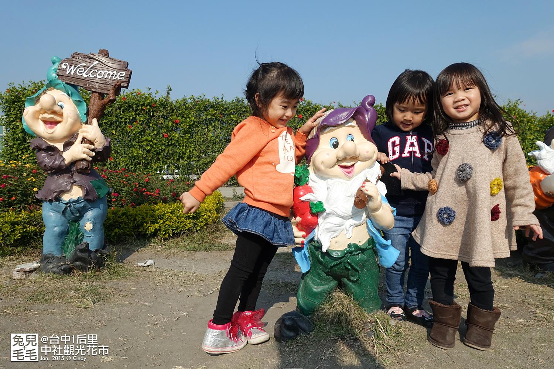 2015-0103-台中-029.jpg