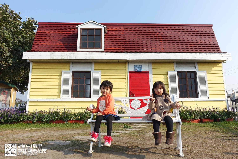 2015-0103-台中-044.jpg