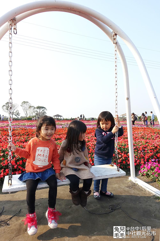 2015-0103-台中-047.jpg