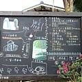 0117-青境花墅-035.jpg