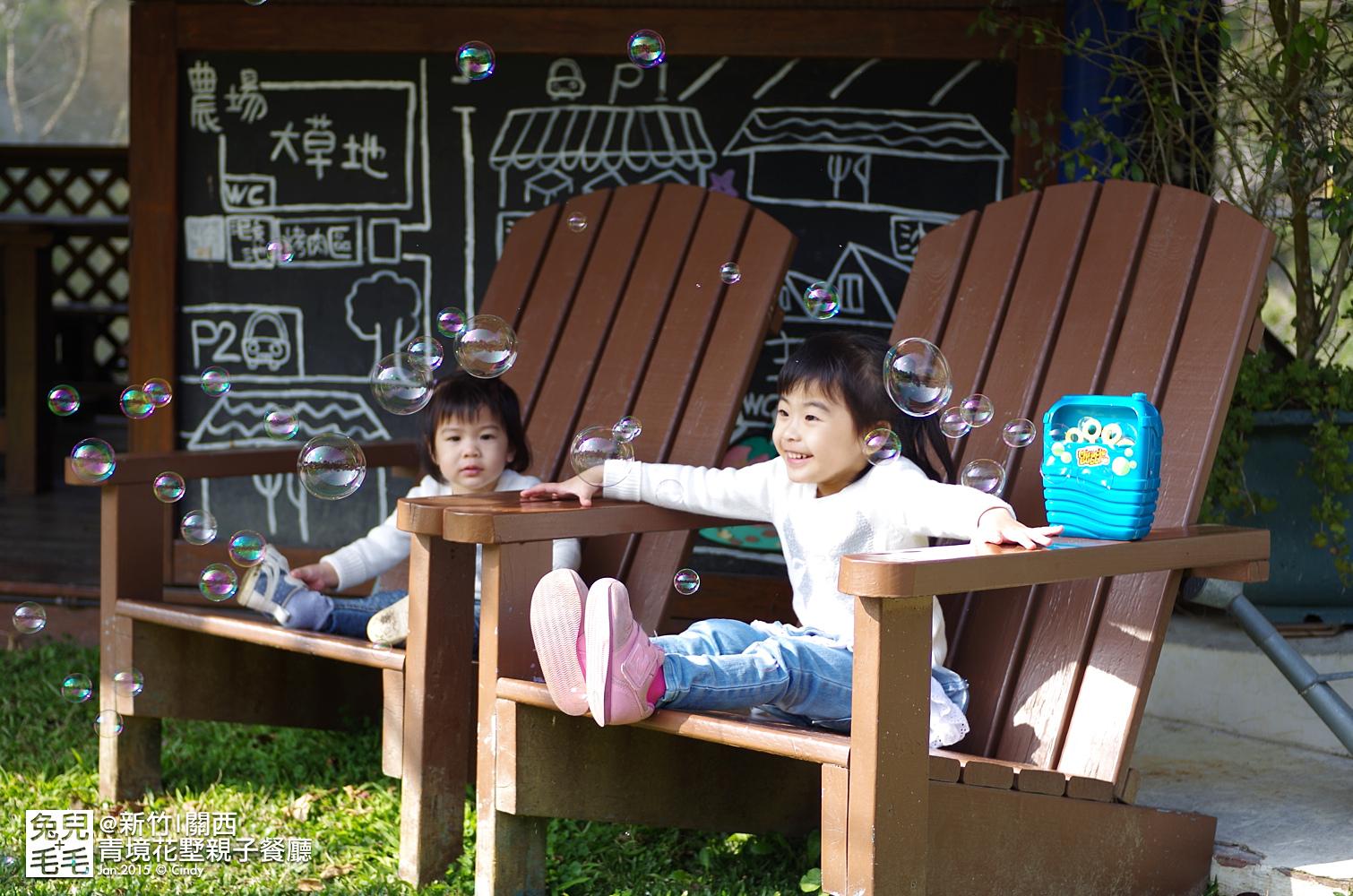 0117-青境花墅-053.jpg