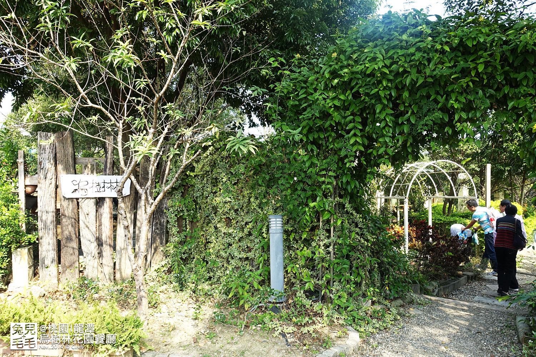 1122-烏樹林花園餐廳-02.jpg