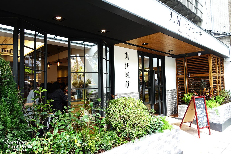 0129-九州鬆餅-02.jpg