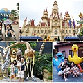 0214-Universal Studio-58_Fotor_Collage