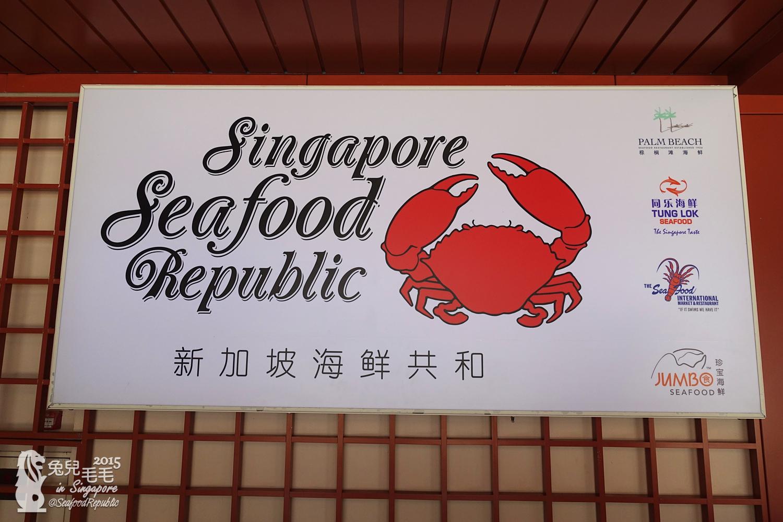0215-Seafood Republic-03.jpg