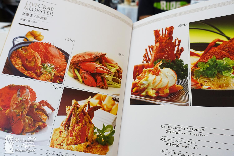 0215-Seafood Republic-11.jpg