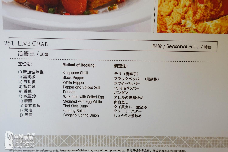 0215-Seafood Republic-12.jpg
