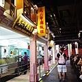 0215-馬來西亞美食街-07.jpg