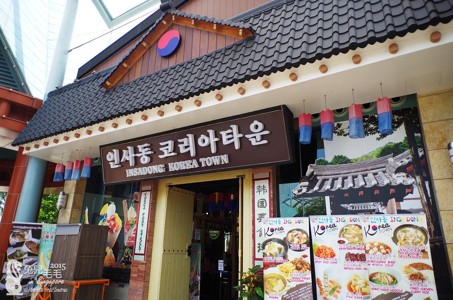 0215-韓國美食街-01.jpg