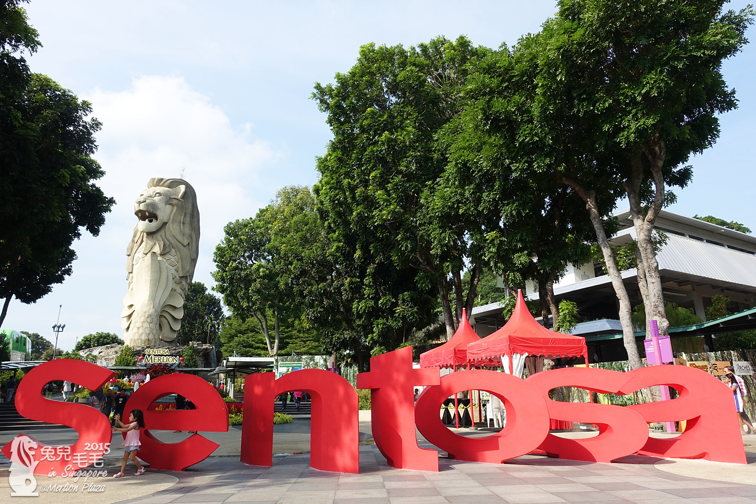 0215-Merlion Plaza-05.jpg