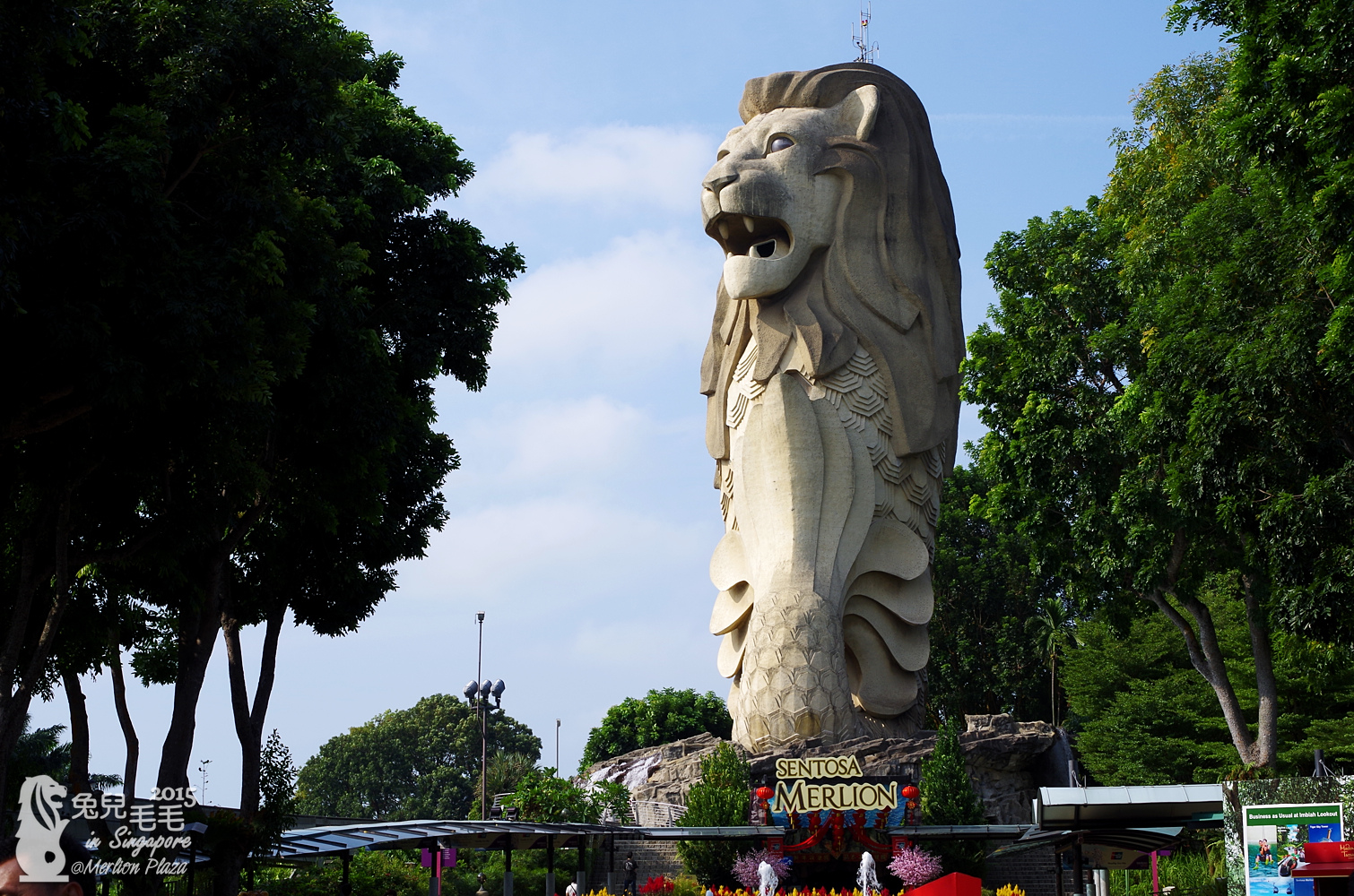 0215-Merlion Plaza-08.jpg