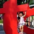 0215-Merlion Plaza-12.jpg