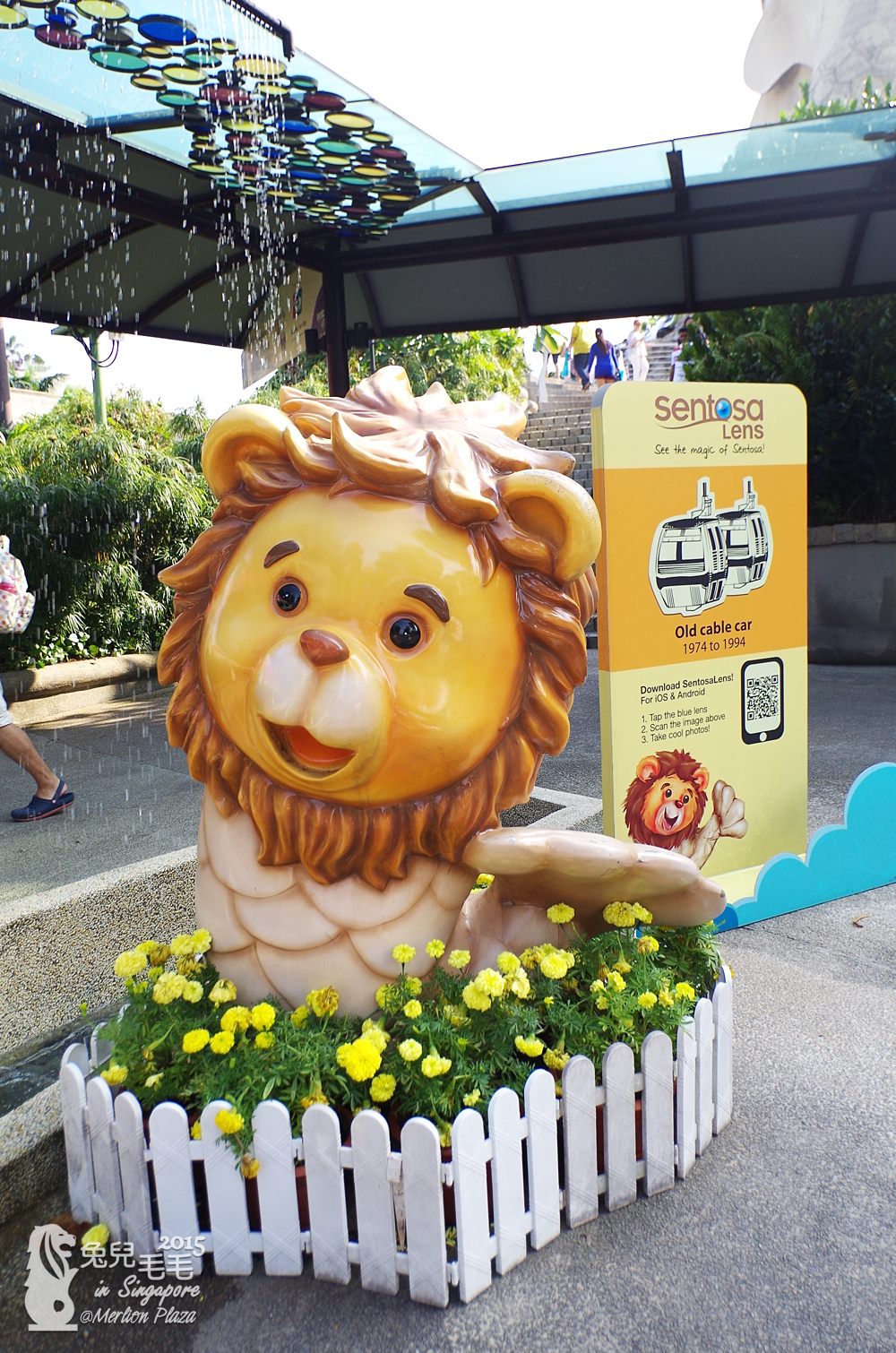 0215-Merlion Plaza-15