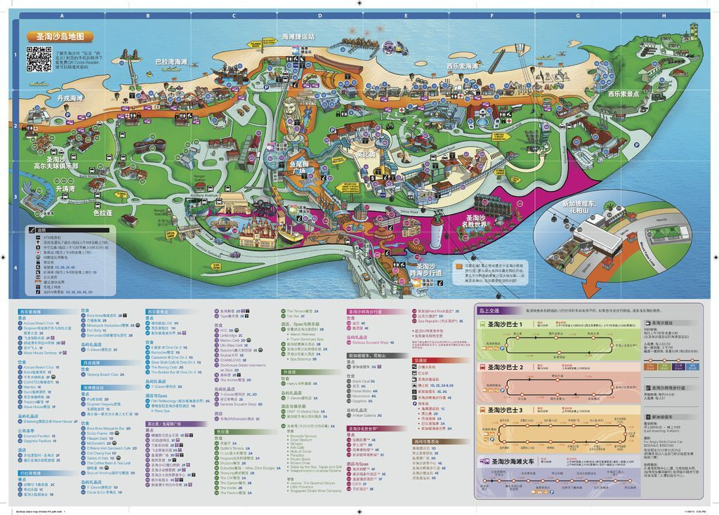 Sentosa_island_map_chinese_FA