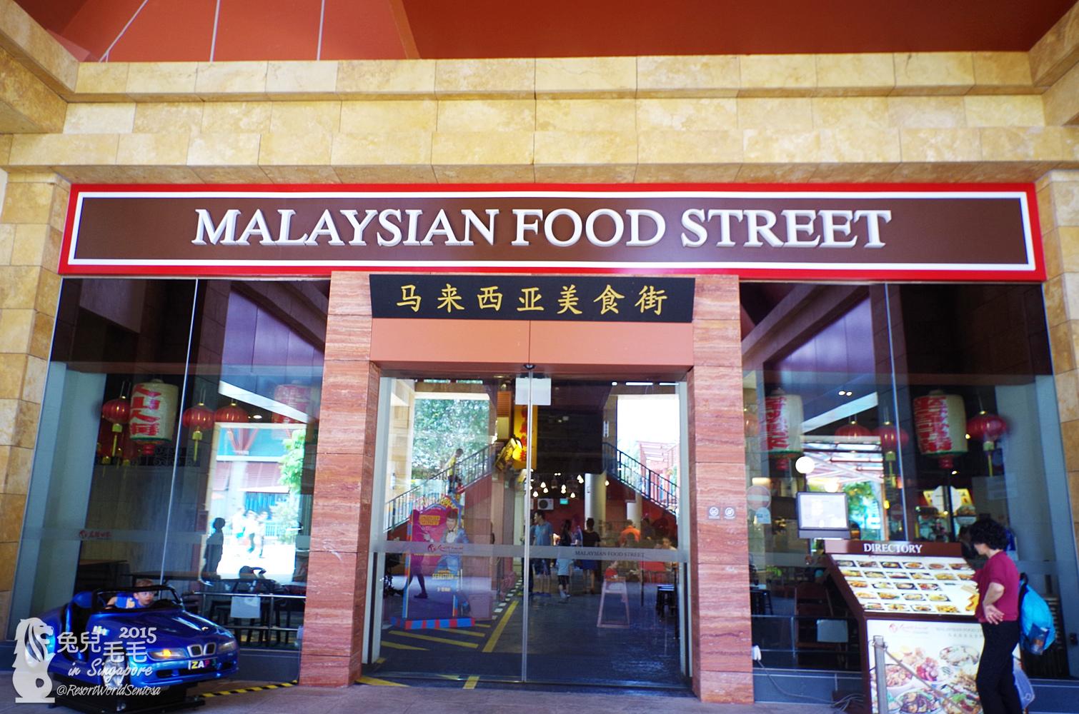 0215-馬來西亞美食街-01