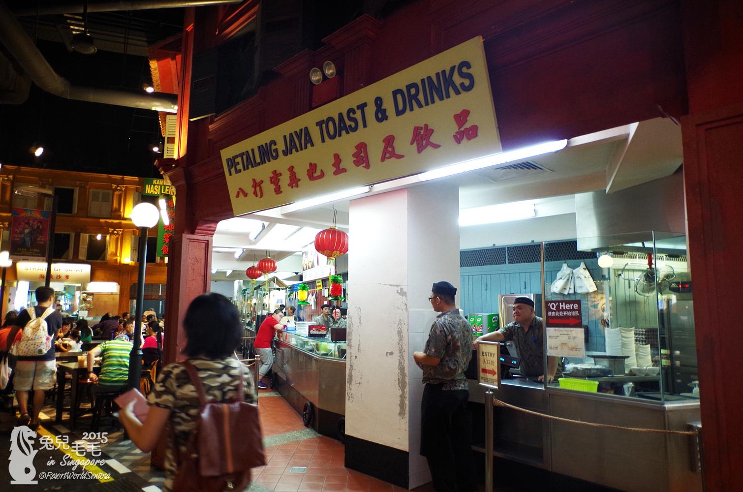 0215-馬來西亞美食街-03