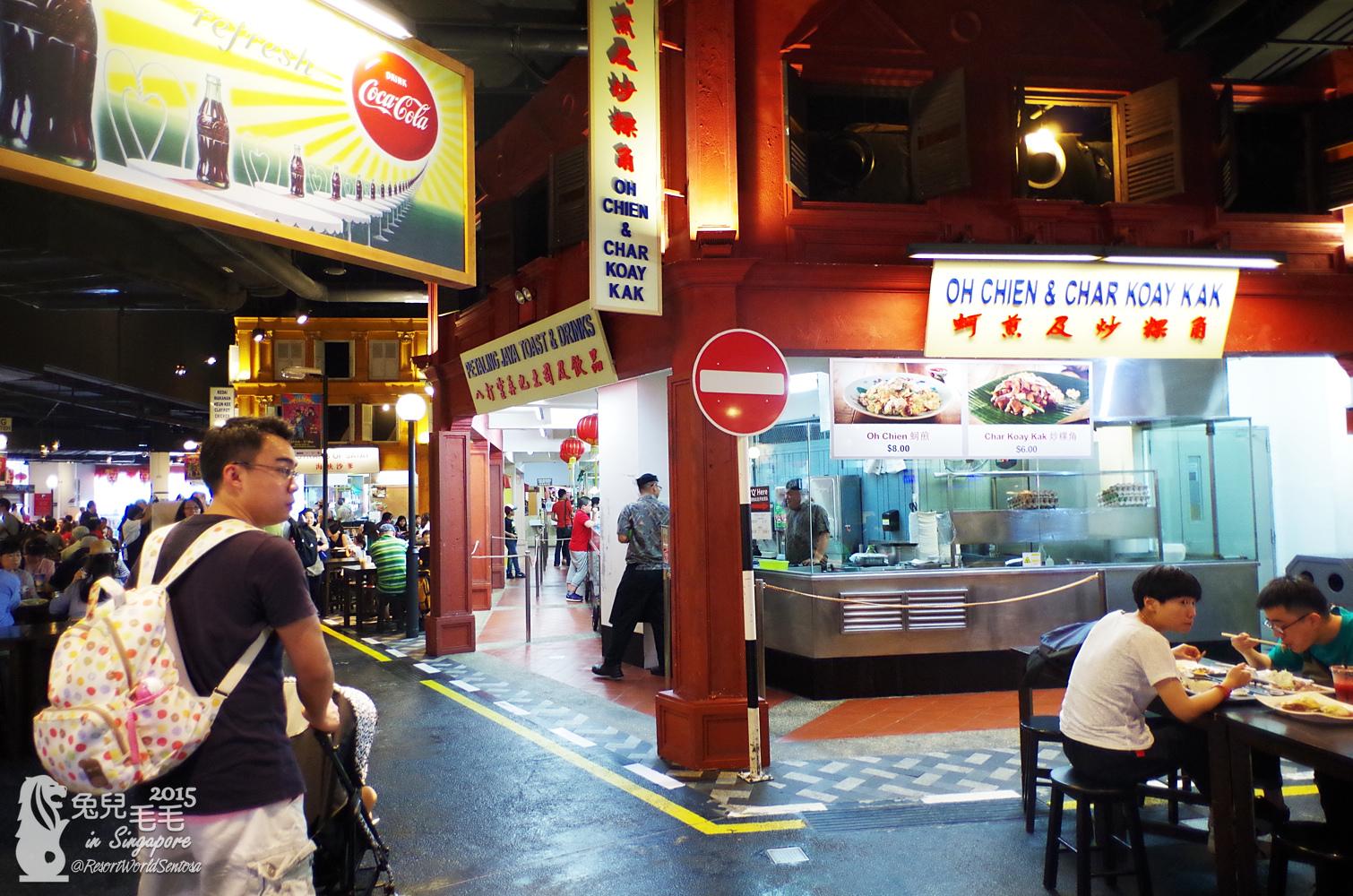0215-馬來西亞美食街-04