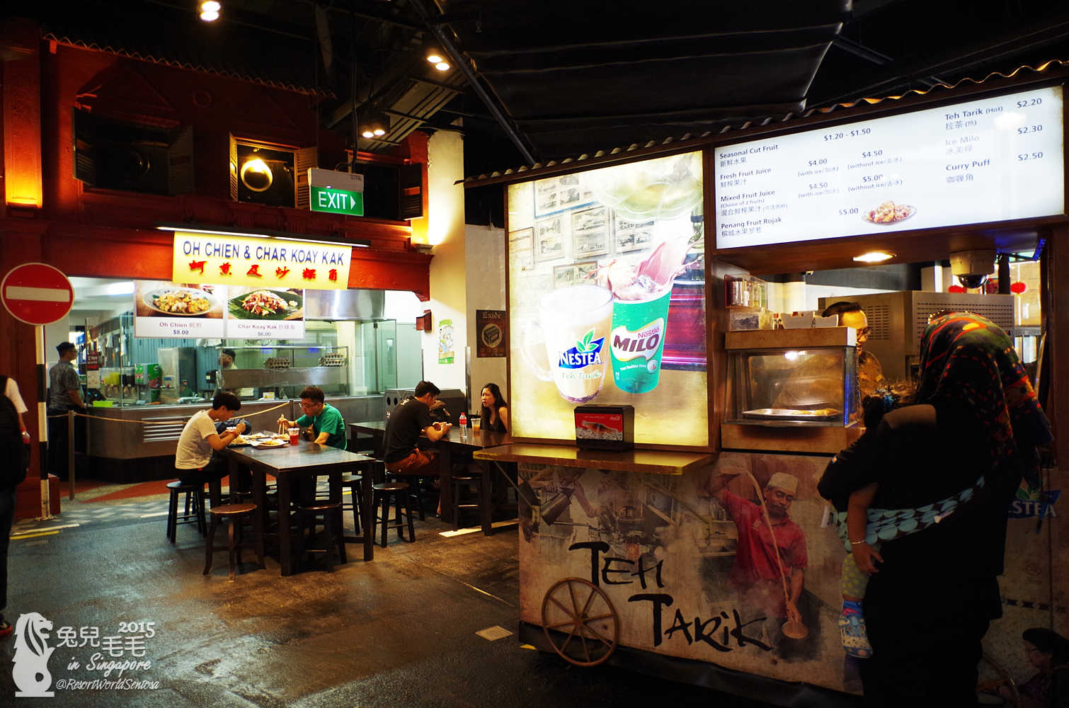 0215-馬來西亞美食街-05