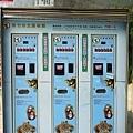 0314-新竹市立動物園-02.jpg