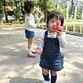 0314-新竹市立動物園-08.jpg