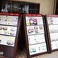 2015-0403-甘味処 万丸-03.jpg