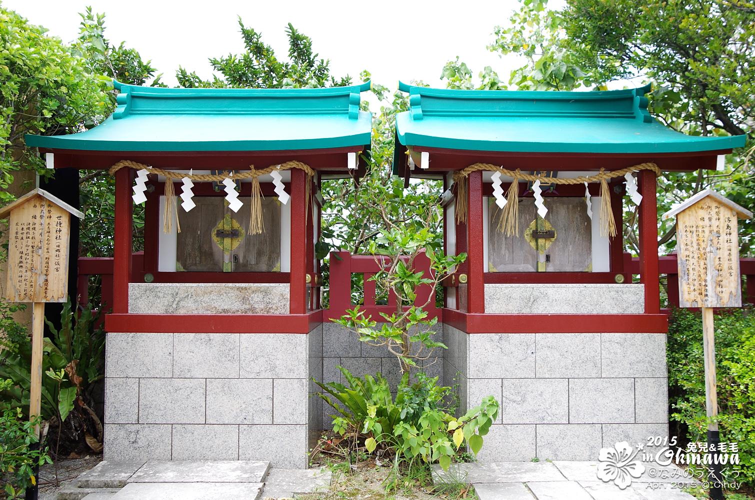2015-0404-波上宮-16.jpg