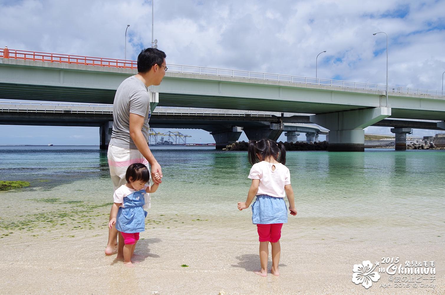 2015-0404-波上海灘-05.jpg