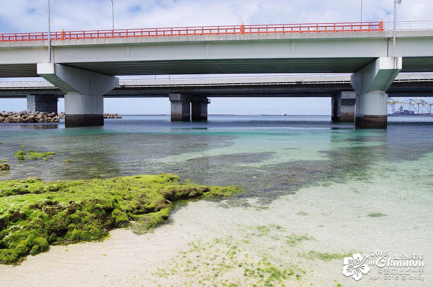 2015-0404-波上海灘-06.jpg