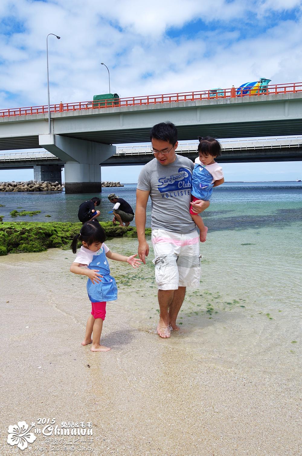 2015-0404-波上海灘-08.jpg