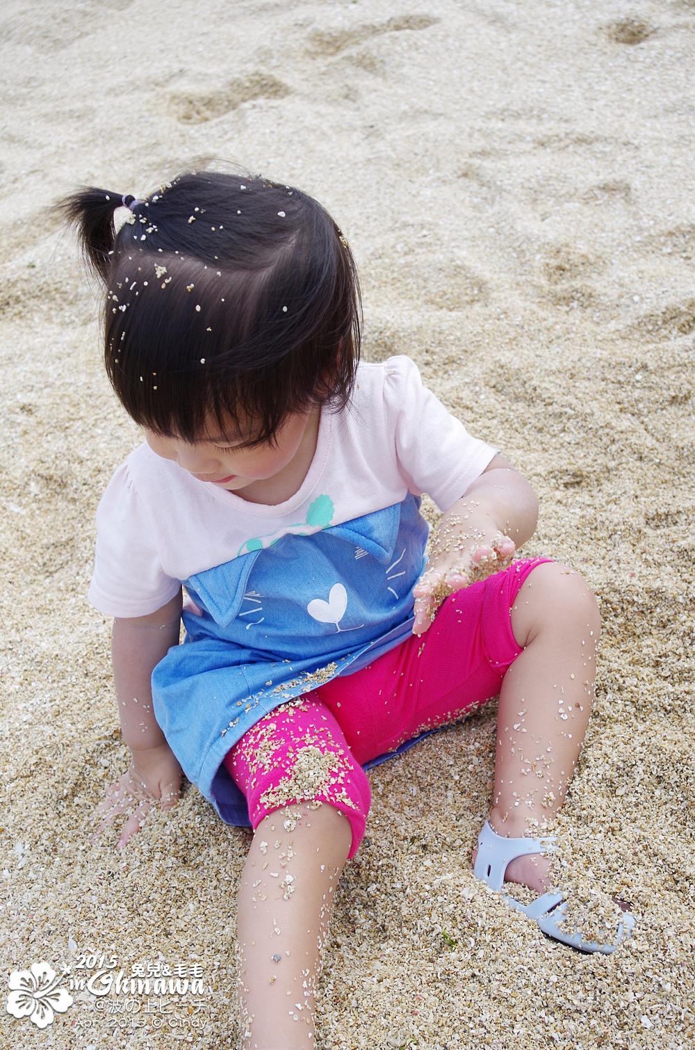 2015-0404-波上海灘-11.jpg