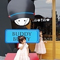0420-Buddy Butty-64.jpg