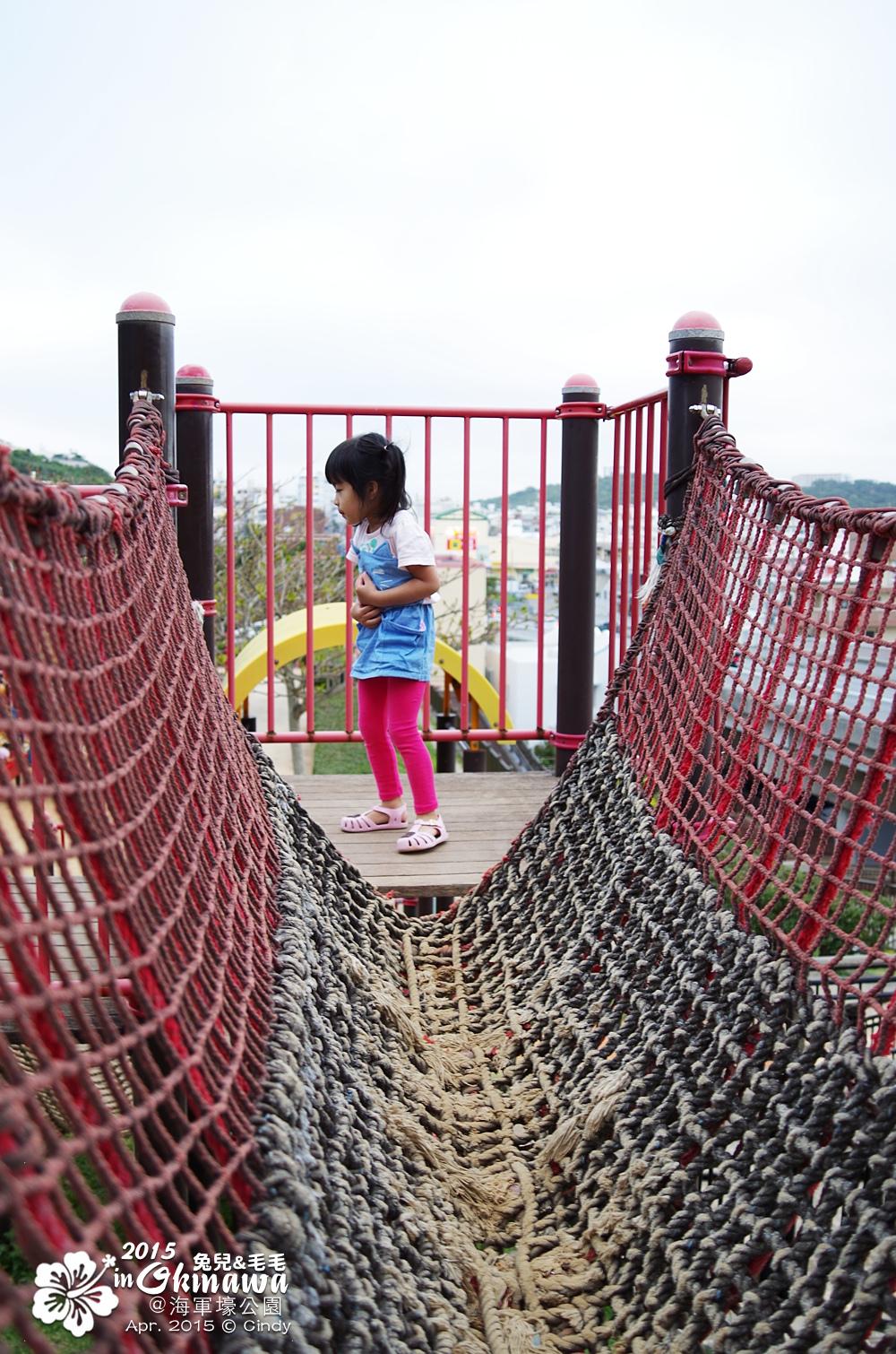 2015-0404-海軍壕公園-19.jpg