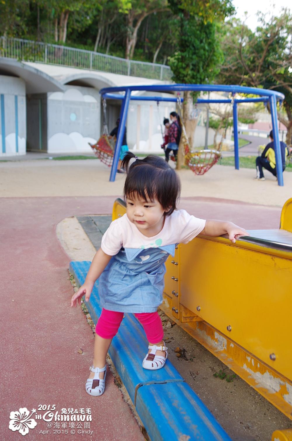 2015-0404-海軍壕公園-31.jpg