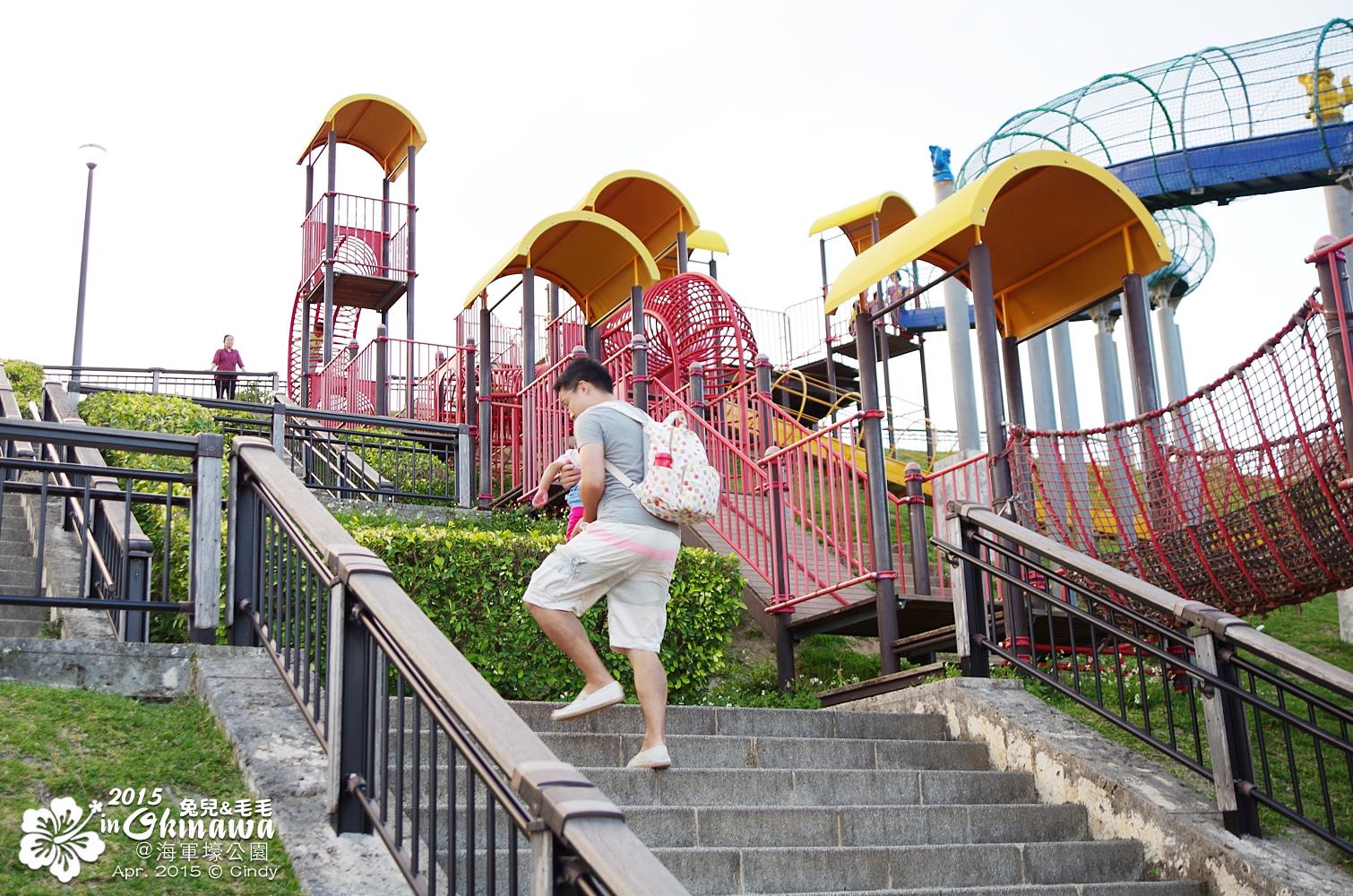 2015-0404-海軍壕公園-47.jpg