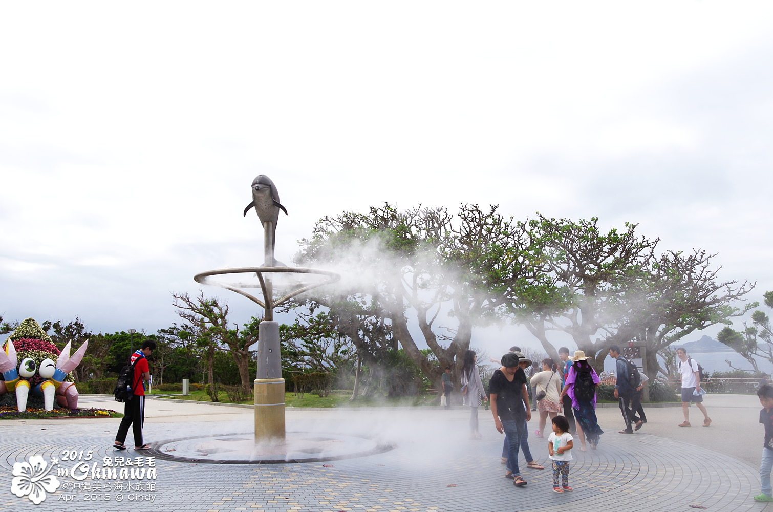2015-0405-沖縄美ら海水族館-02.jpg