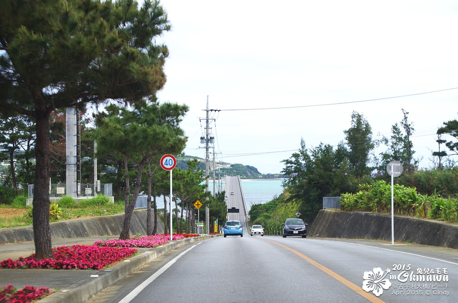 0406-古宇利-01.jpg