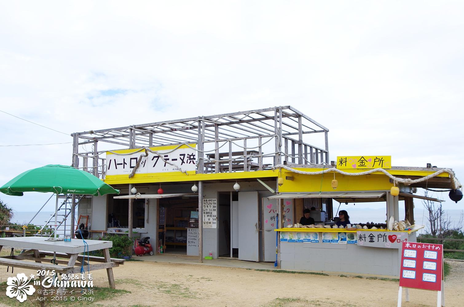 0406-古宇利-37.jpg