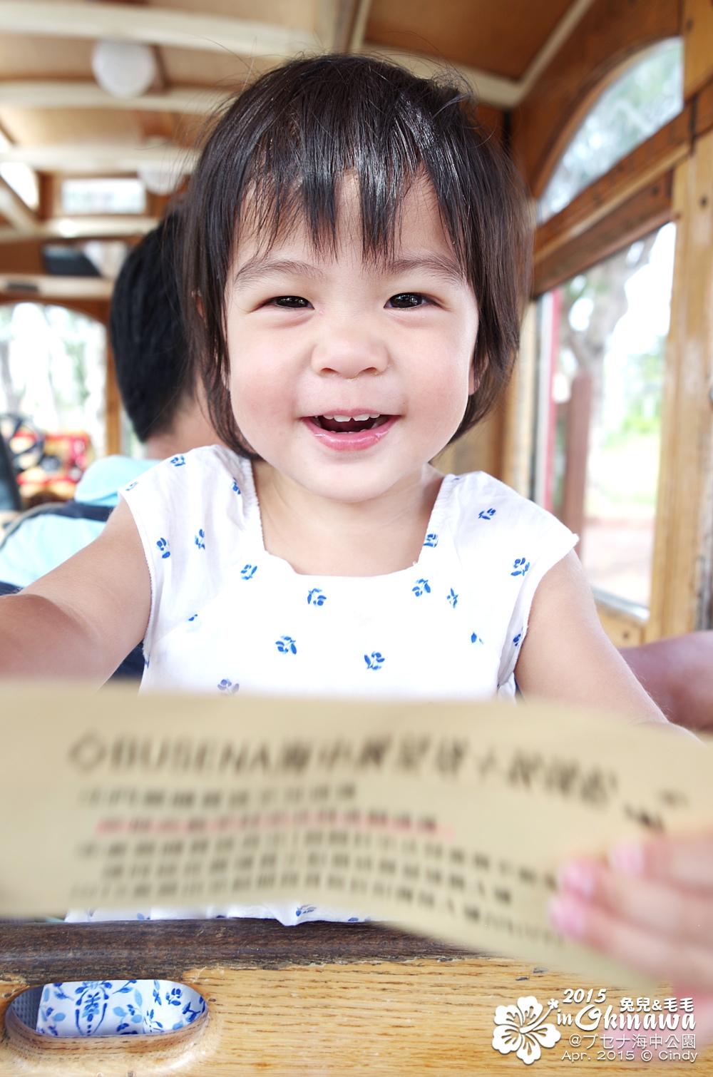 2015-0406-部瀨名海中公園-05.jpg