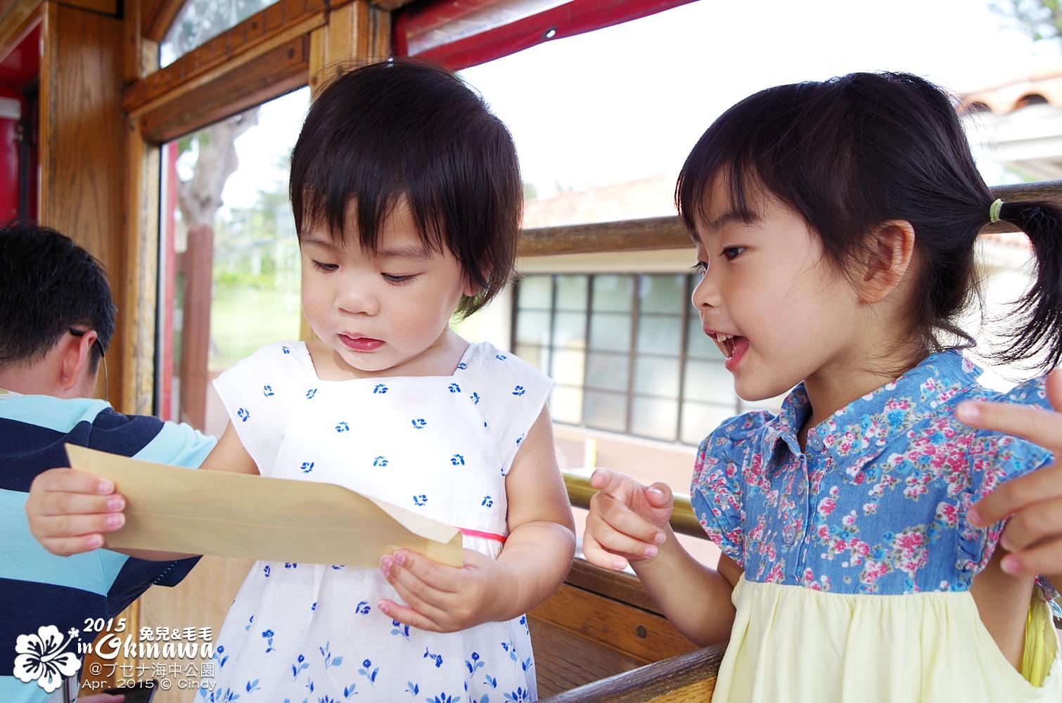 2015-0406-部瀨名海中公園-06.jpg