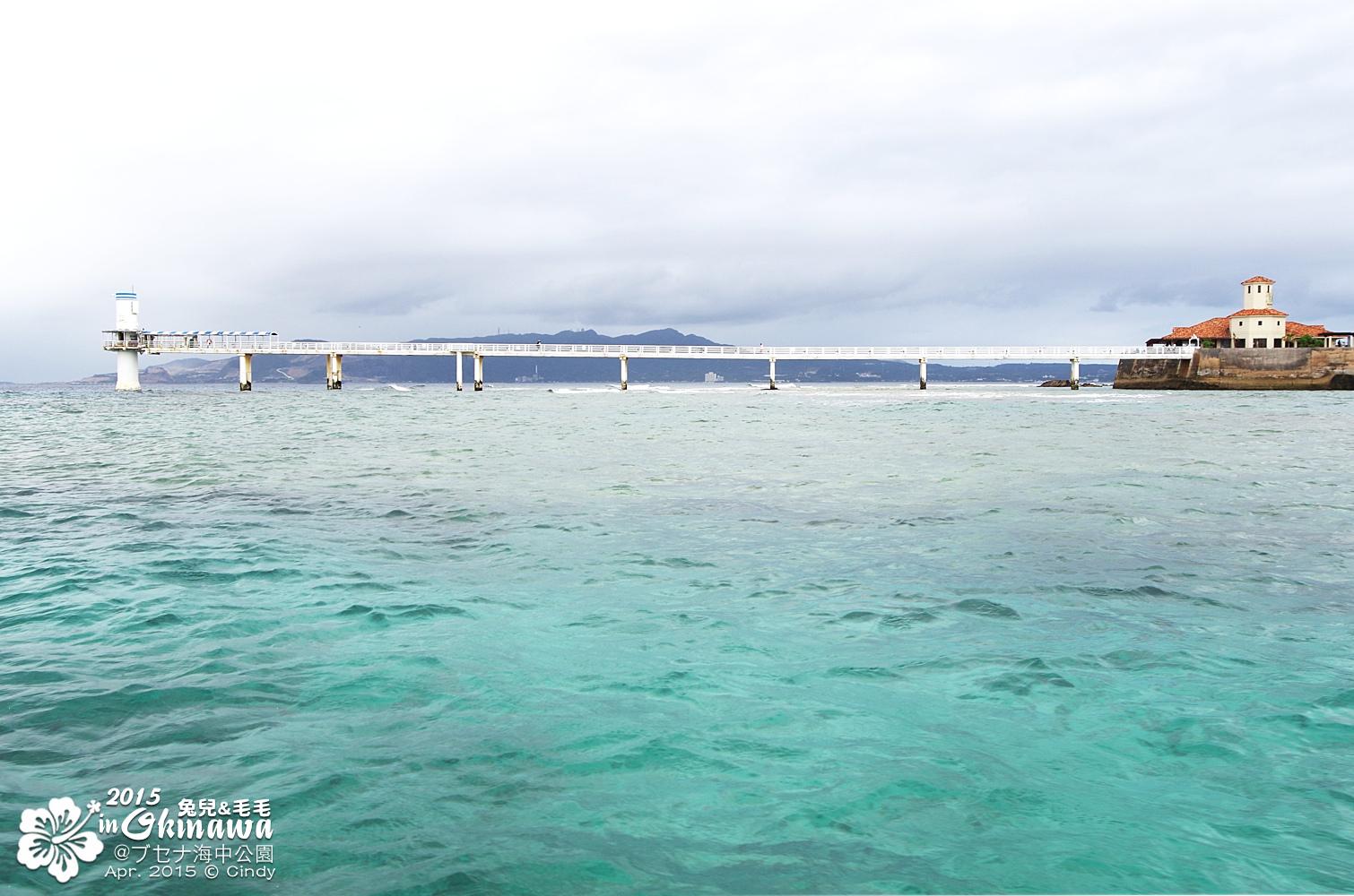 2015-0406-部瀨名海中公園-24.jpg