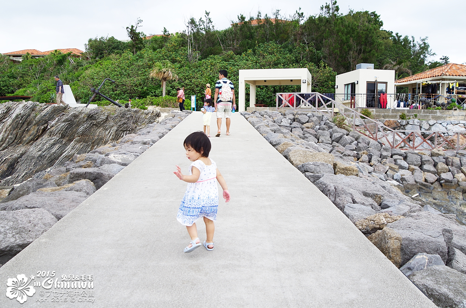 2015-0406-部瀨名海中公園-27.jpg