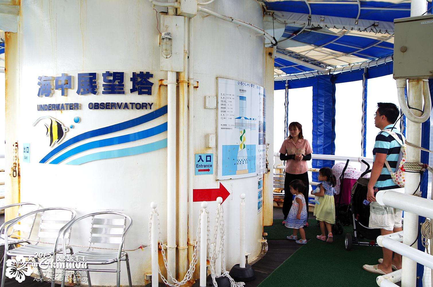 2015-0406-部瀨名海中公園-36.jpg