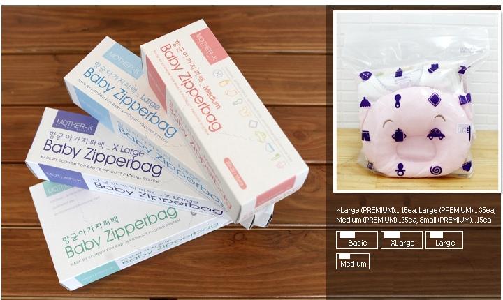 寶寶抗菌儲存袋-05